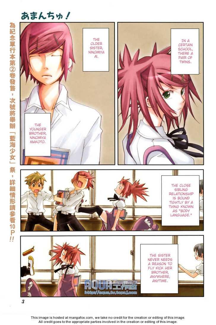 Amanchu 15 Page 1