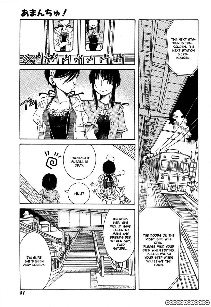 Amanchu 23 Page 1