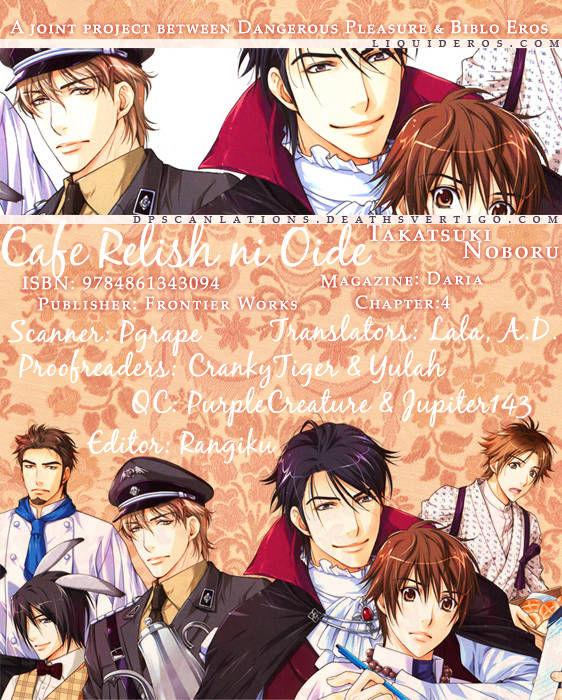 Chara Cafe Relish ni Oide 5.5 Page 1