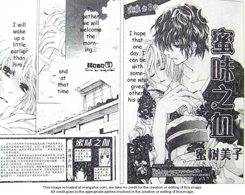 Mitsu Aji Blood 3 Page 2