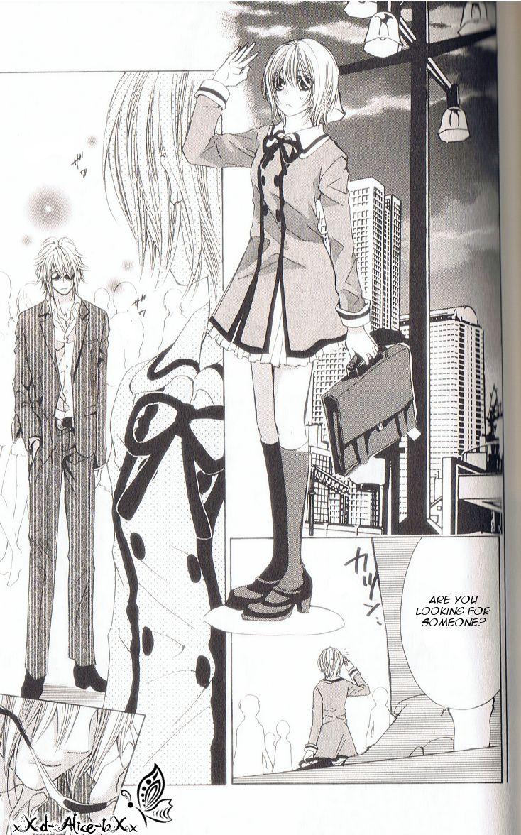 Mitsu Aji Blood 7 Page 2