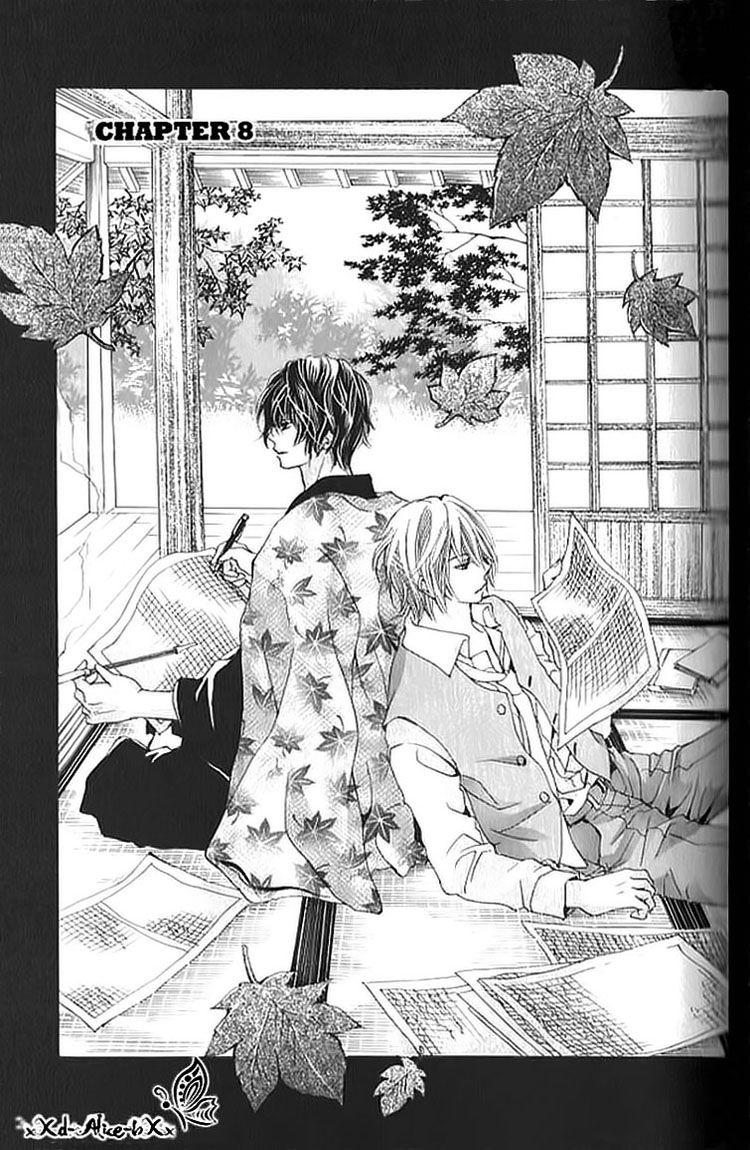 Mitsu Aji Blood 8 Page 1