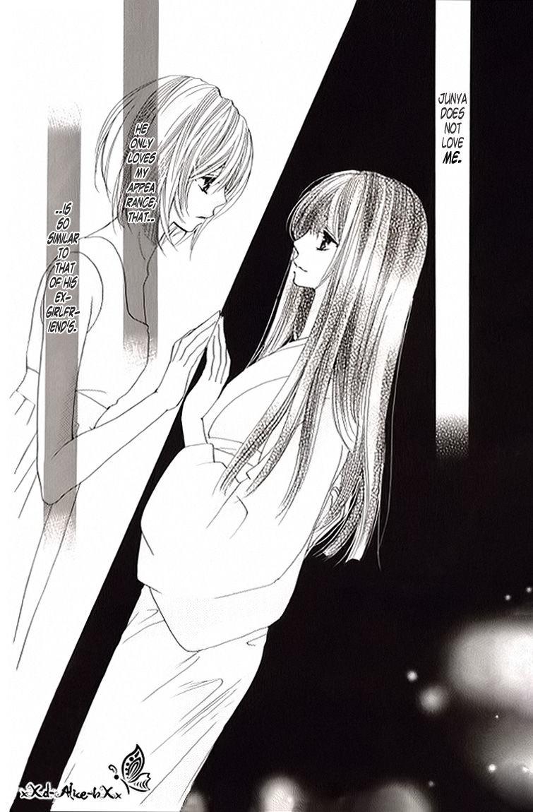Mitsu Aji Blood 9 Page 3