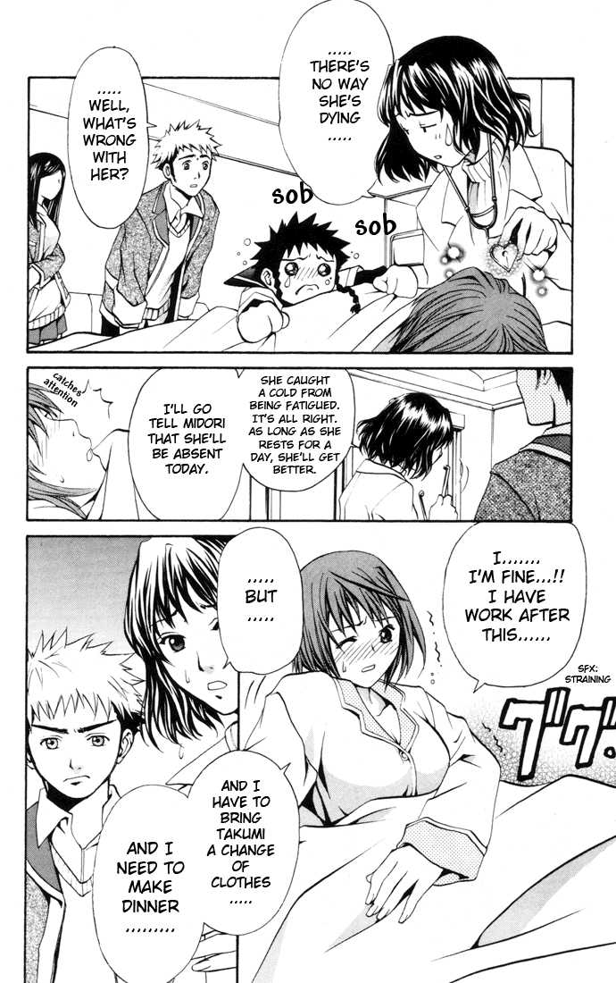 Mai-Hime 22 Page 2
