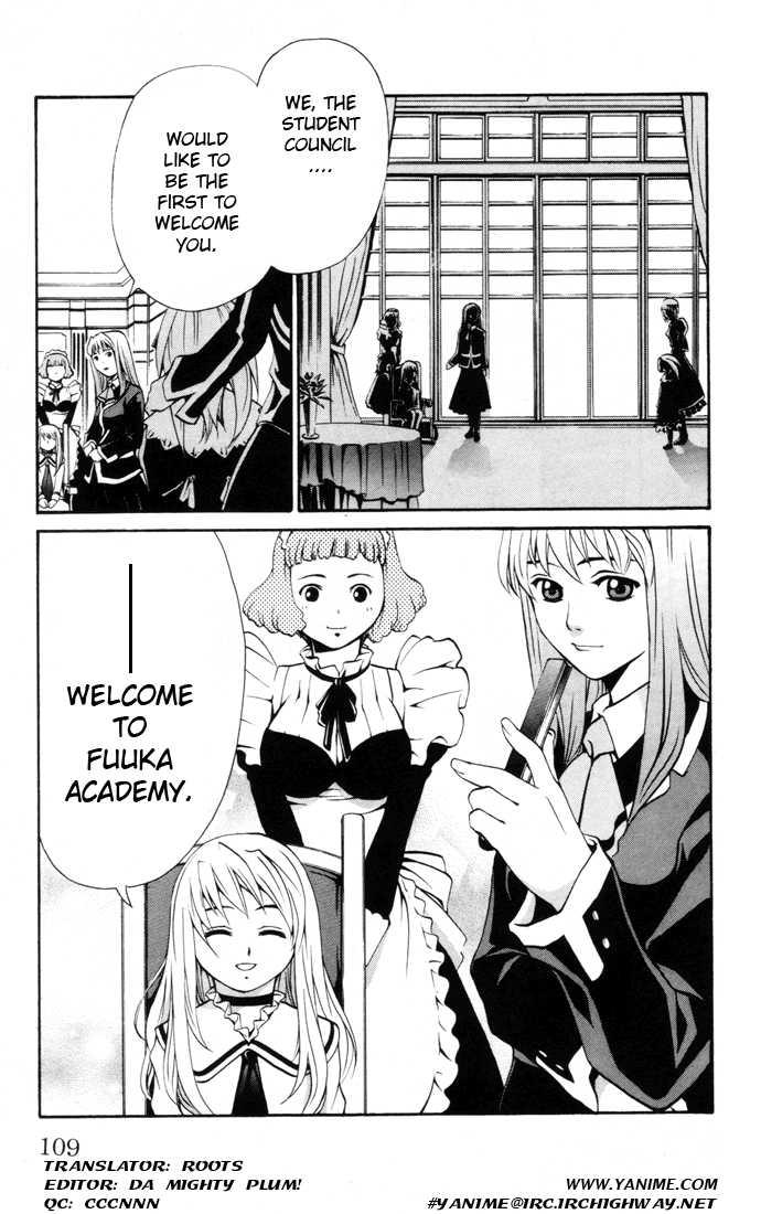 Mai-Hime 23 Page 2
