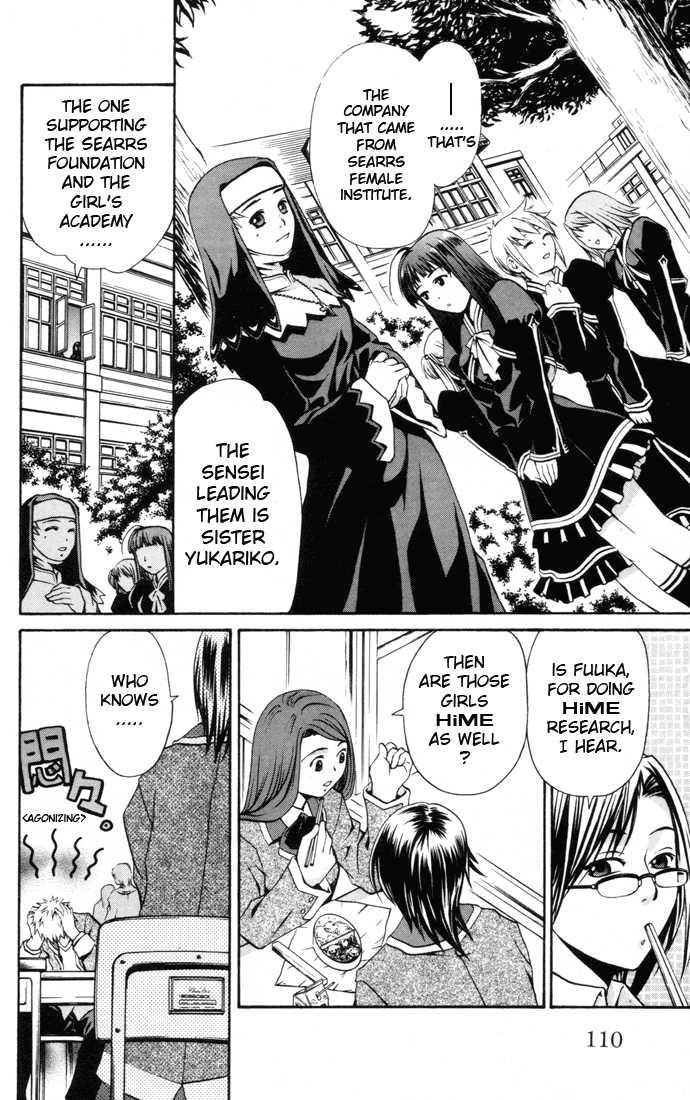 Mai-Hime 23 Page 3