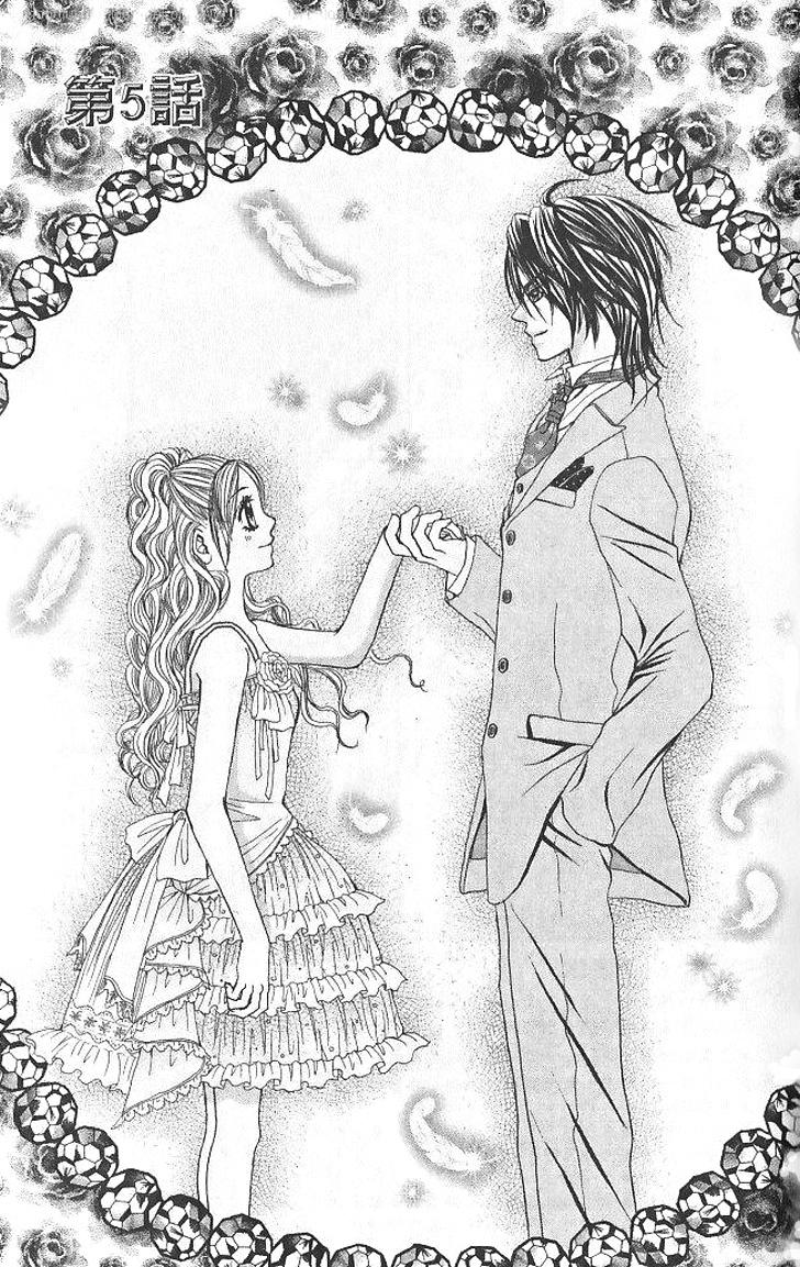 Hanayomesama Wa 16-Sai 5 Page 1