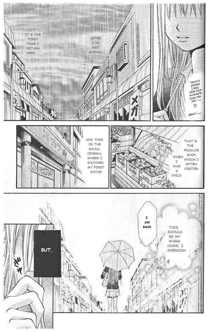 Hanayomesama Wa 16-Sai 5 Page 3