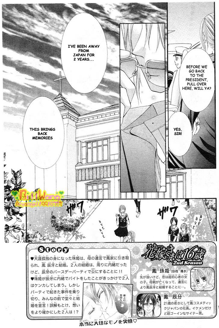 Hanayomesama Wa 16-Sai 7 Page 2