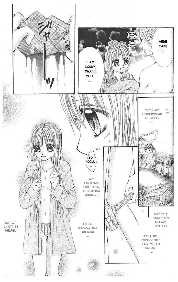 Hanayomesama Wa 16-Sai 8.5 Page 1