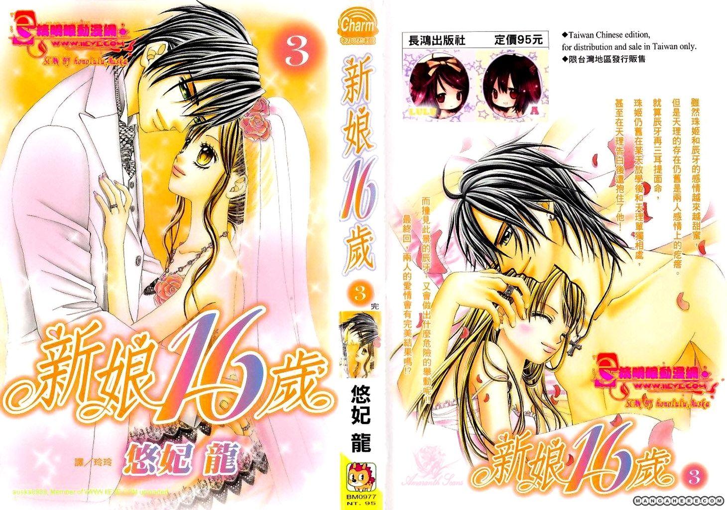 Hanayomesama Wa 16-Sai 11 Page 1
