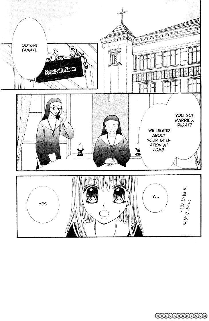 Hanayomesama Wa 16-Sai 12 Page 3