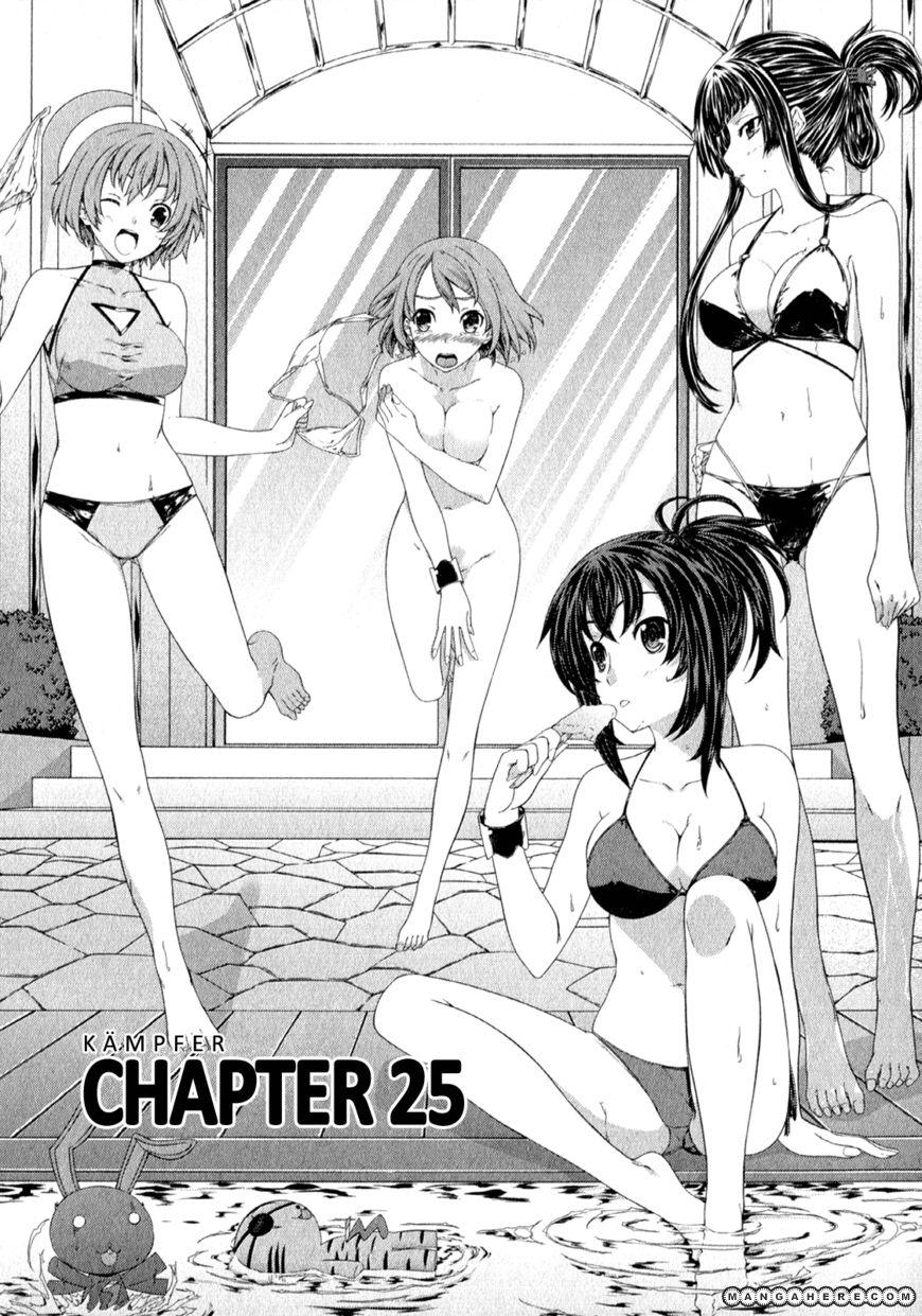 Kampfer 25 Page 2
