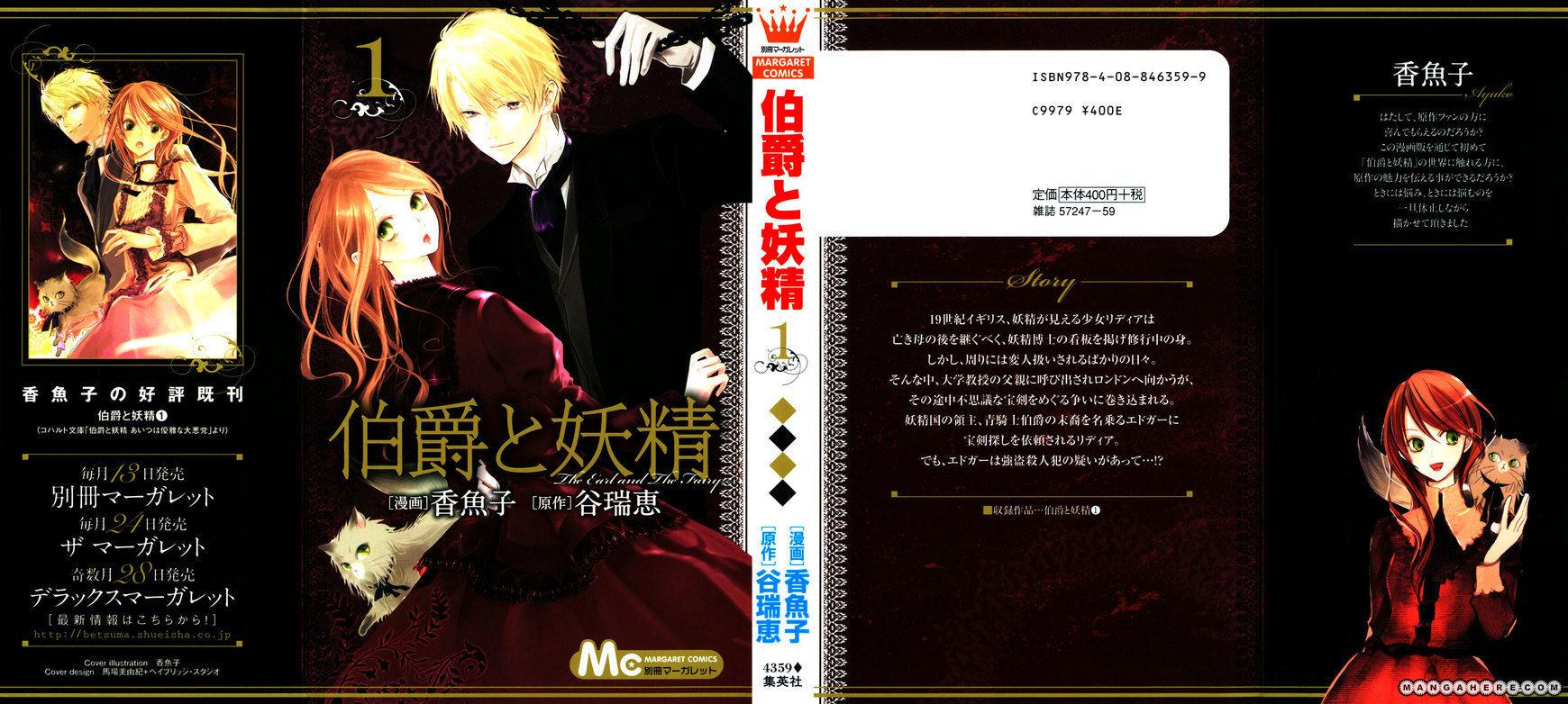 Hakushaku to Yousei 1 Page 2