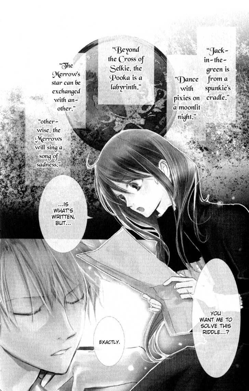 Hakushaku to Yousei 2 Page 2