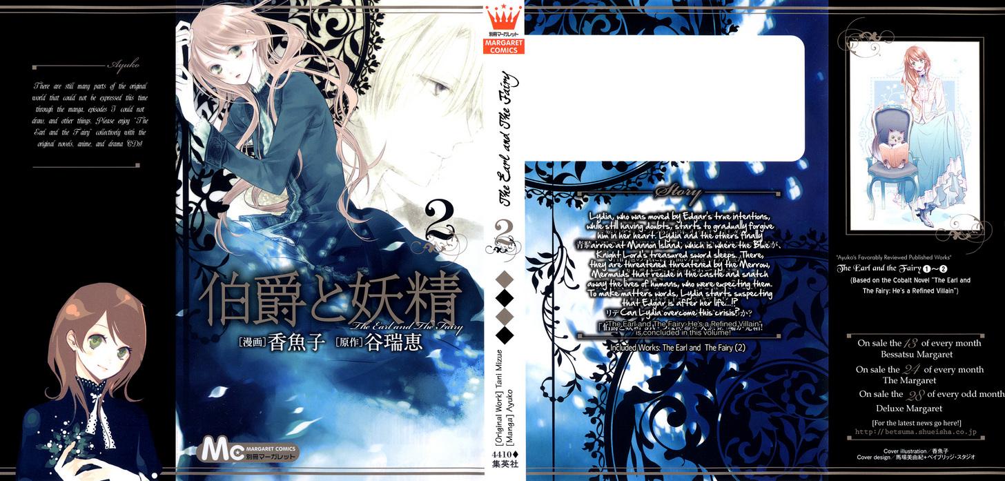Hakushaku to Yousei 4 Page 1