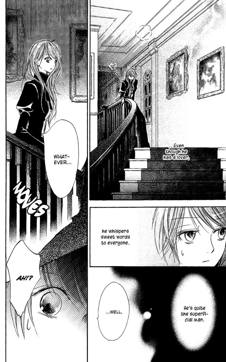 Hakushaku to Yousei 5 Page 4