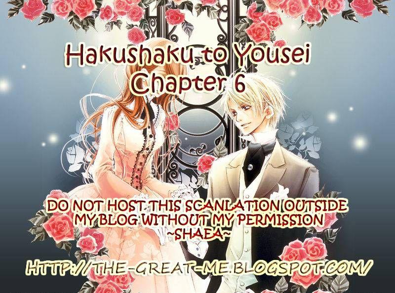 Hakushaku to Yousei 7 Page 1