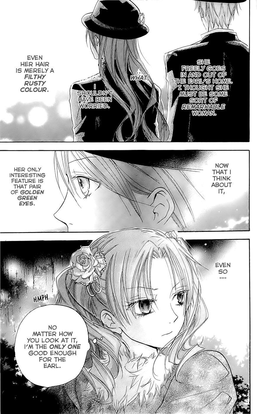 Hakushaku to Yousei 11 Page 2