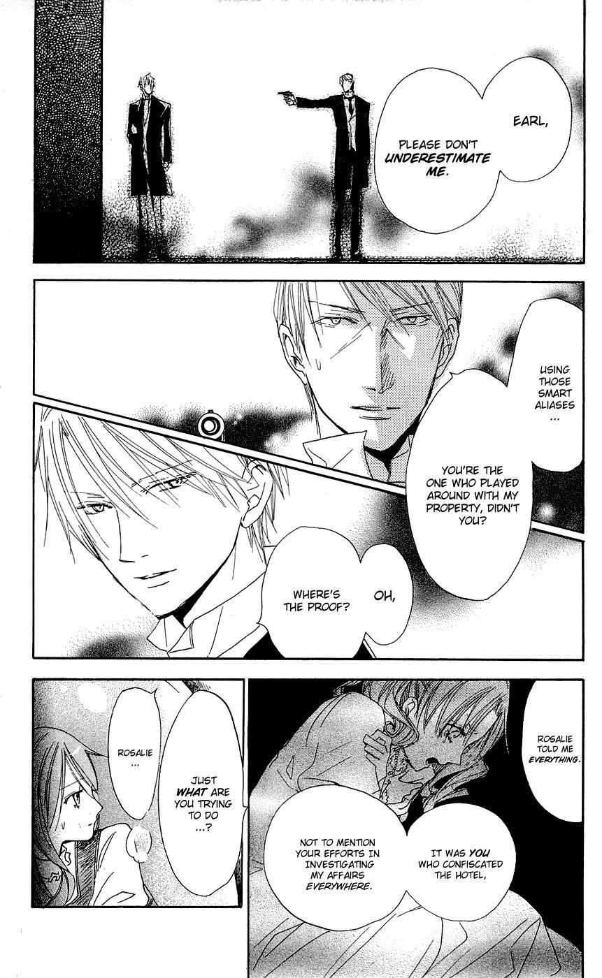 Hakushaku to Yousei 15 Page 1