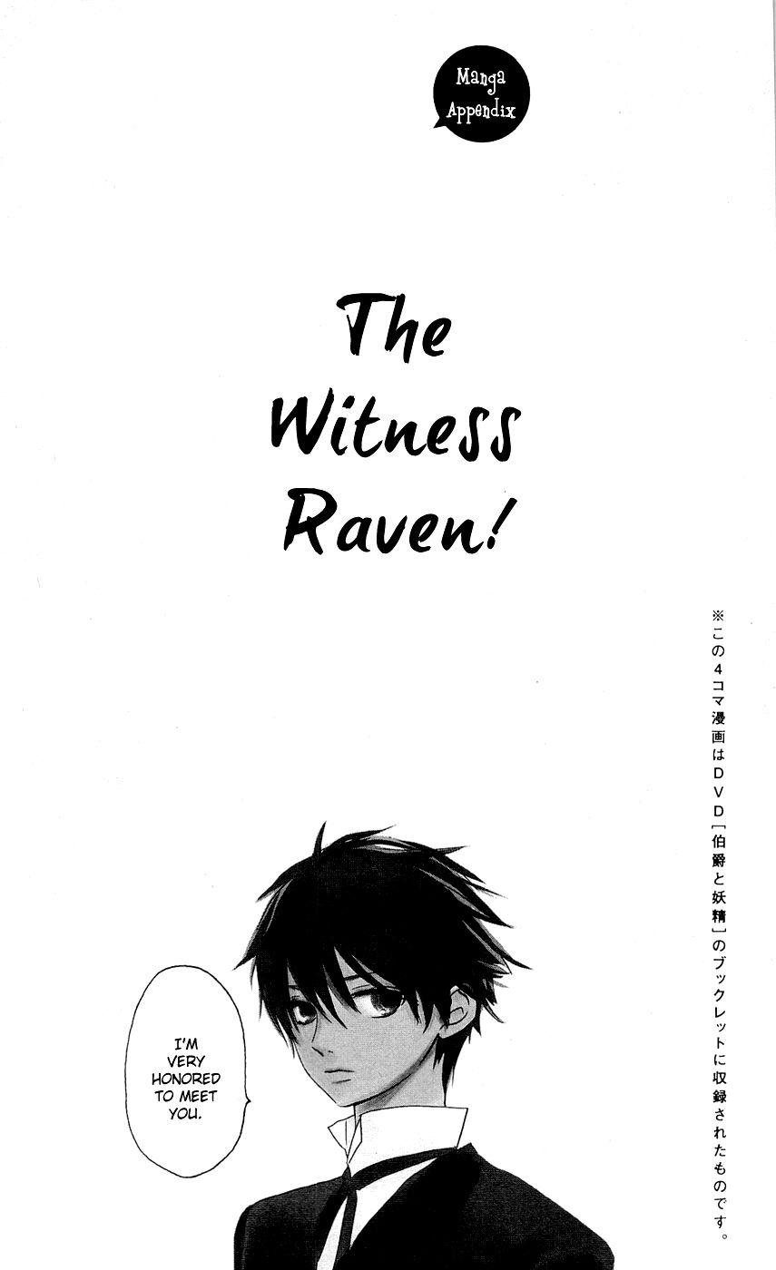 Hakushaku to Yousei 15.1 Page 1