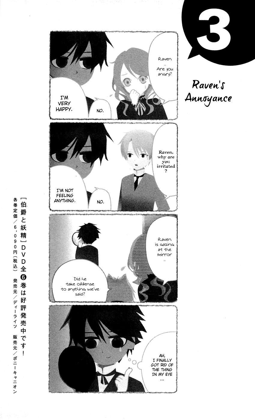 Hakushaku to Yousei 15.1 Page 4