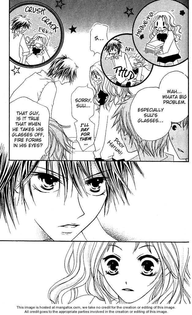 Kokuhaku Kurabu 5 Page 4