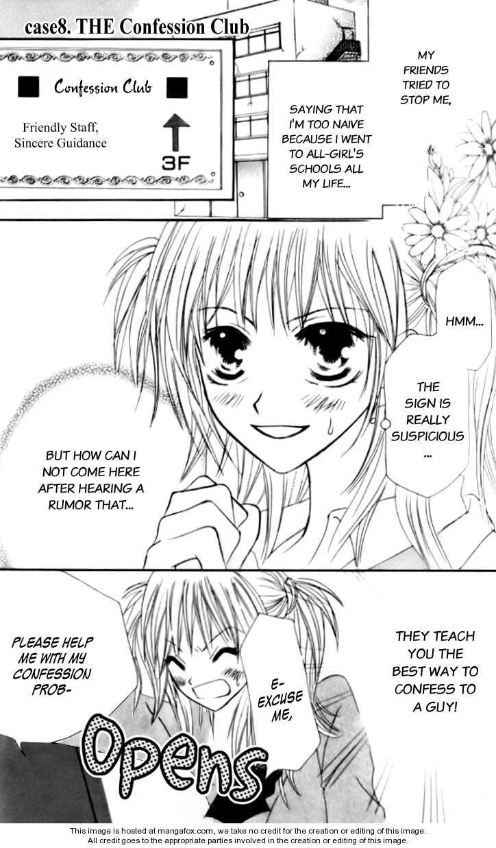 Kokuhaku Kurabu 8 Page 2