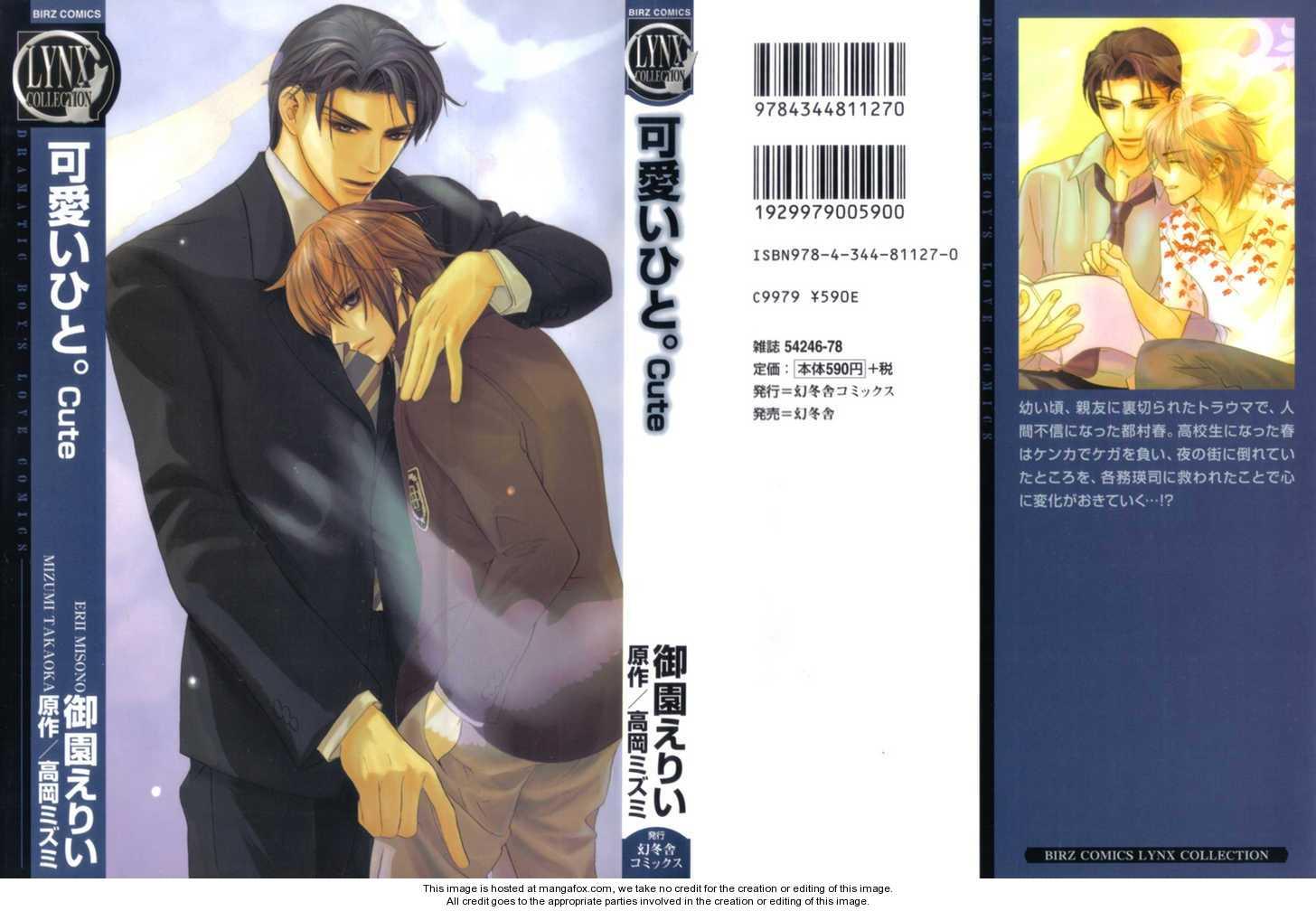 Kawaii Hito - Cute 2 Page 2