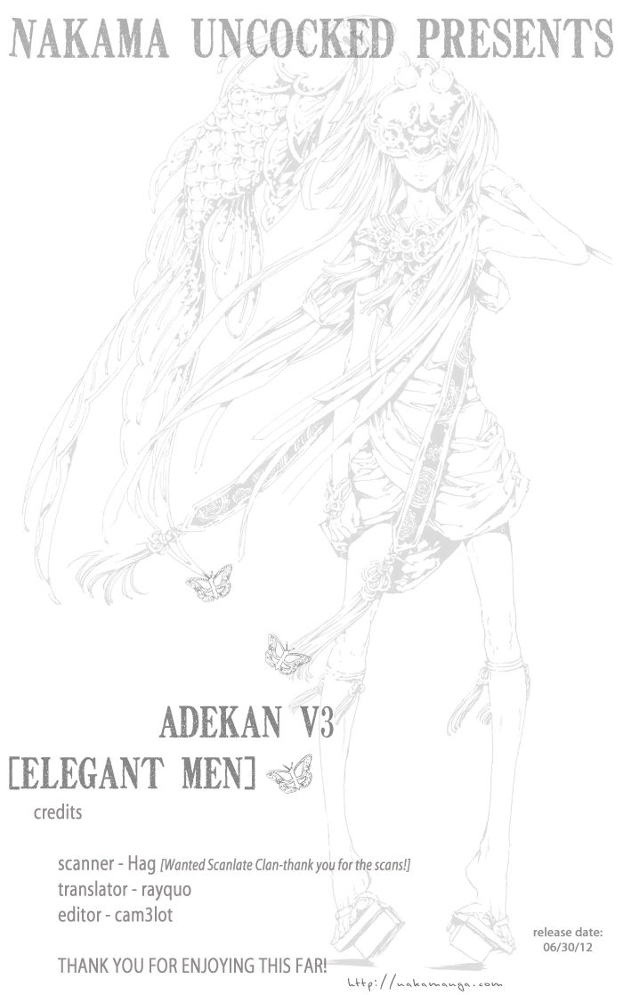 Adekan 3 Page 2