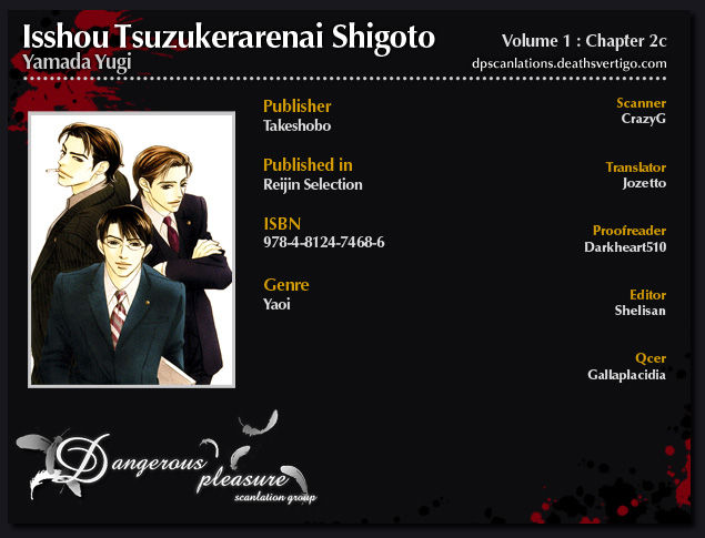 Isshou Tsuzukerarenai Shigoto 2.3 Page 1