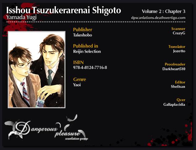 Isshou Tsuzukerarenai Shigoto 8 Page 3
