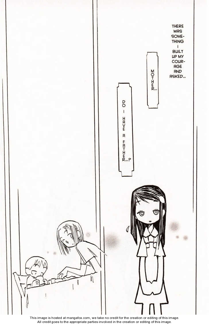Q-ko-chan the Chikyuu Shinryaku Shoujo 6 Page 2