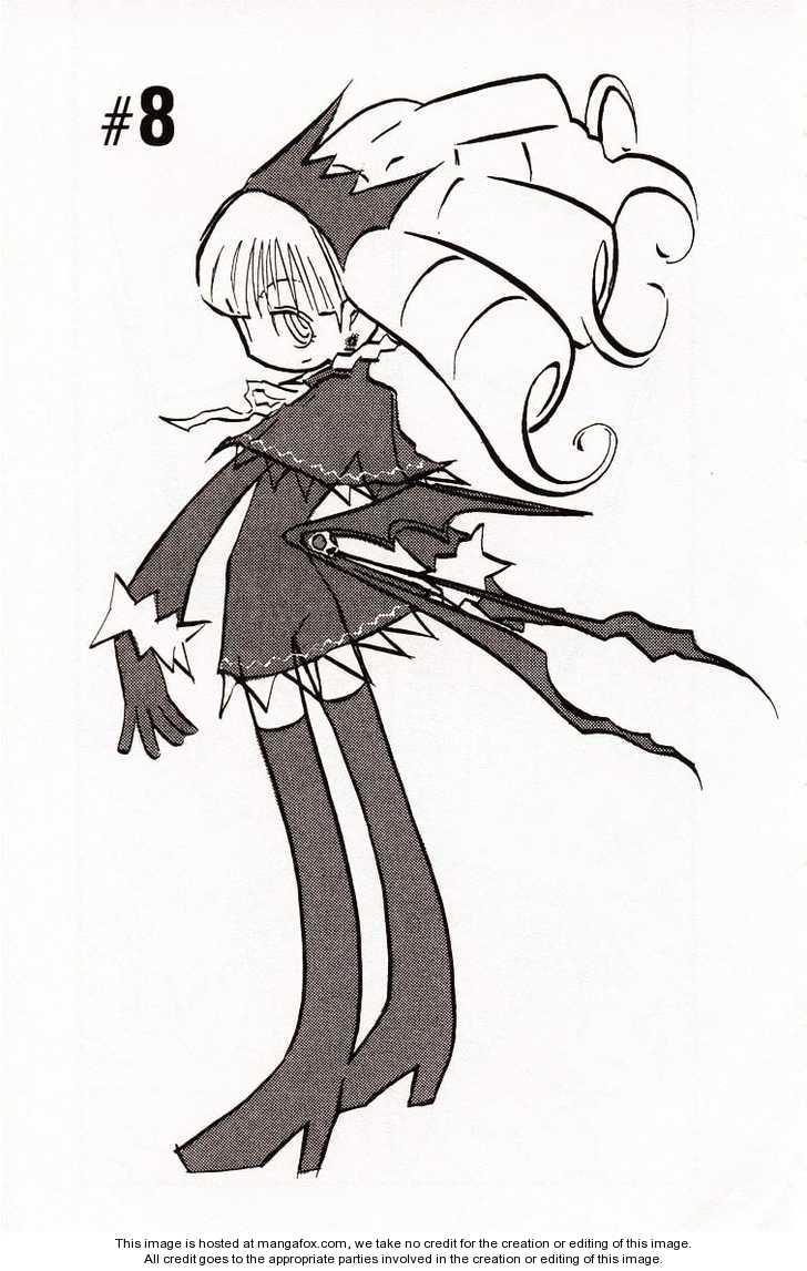 Q-ko-chan the Chikyuu Shinryaku Shoujo 8 Page 1