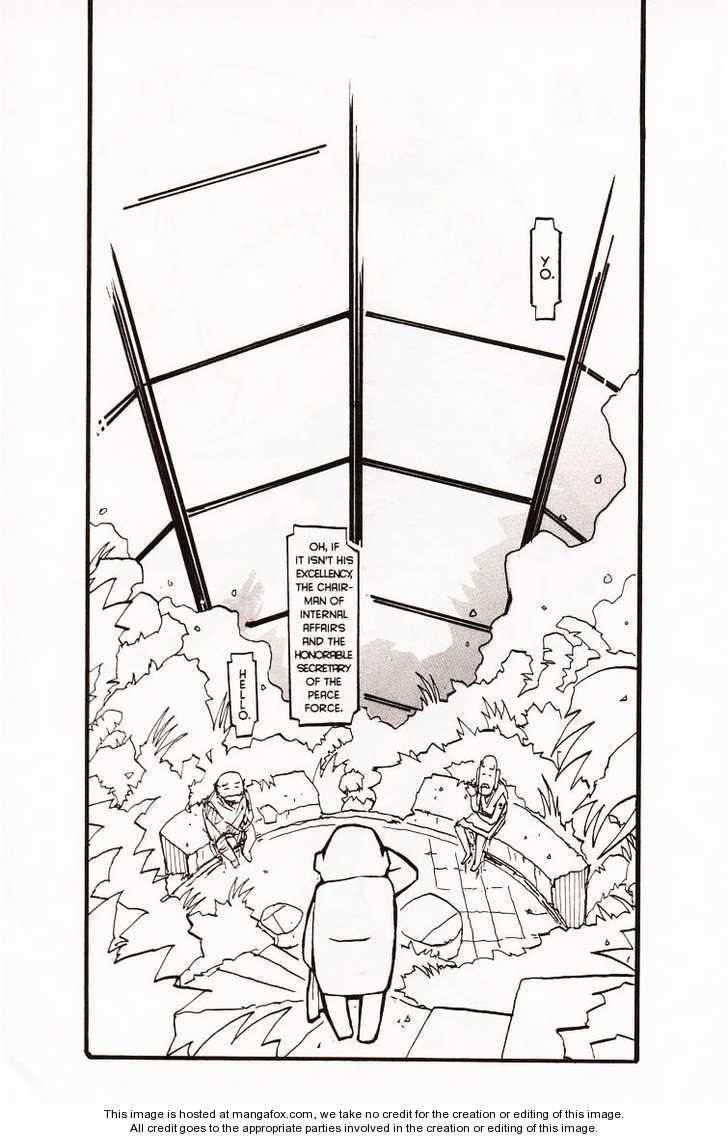 Q-ko-chan the Chikyuu Shinryaku Shoujo 8 Page 2