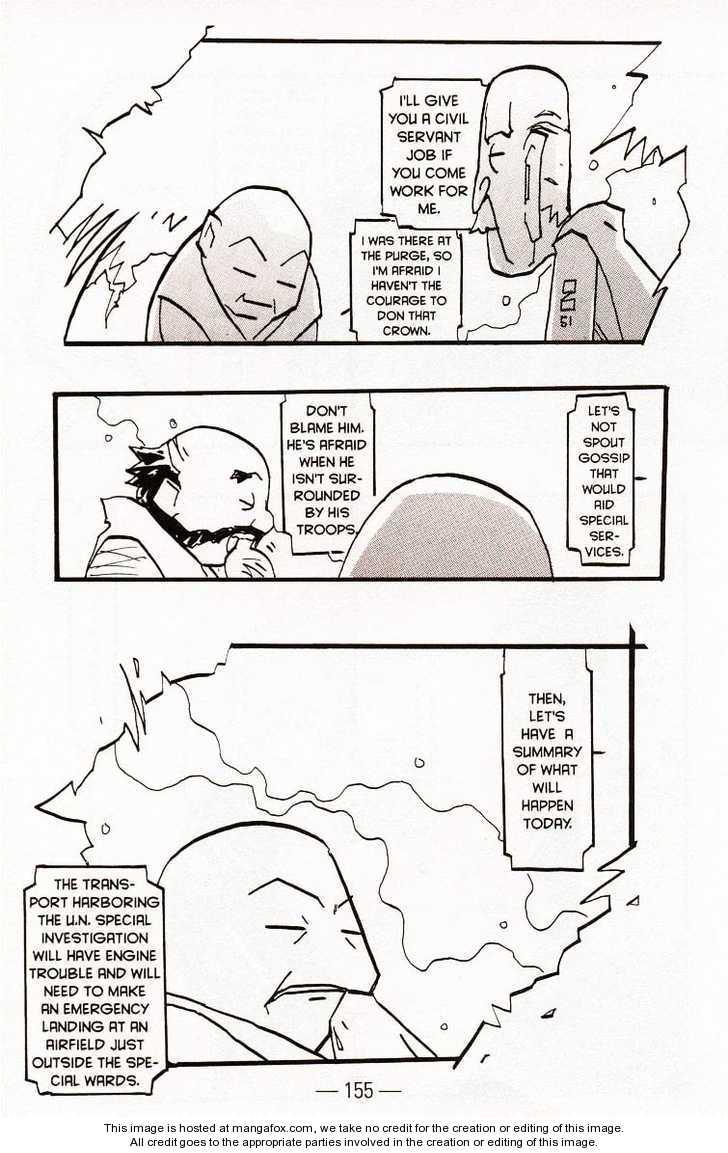 Q-ko-chan the Chikyuu Shinryaku Shoujo 8 Page 3