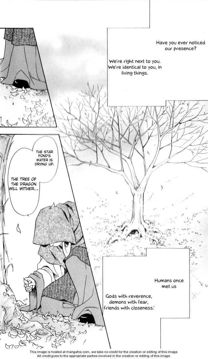 Ten no Ryuu Chi no Sakura 1 Page 4