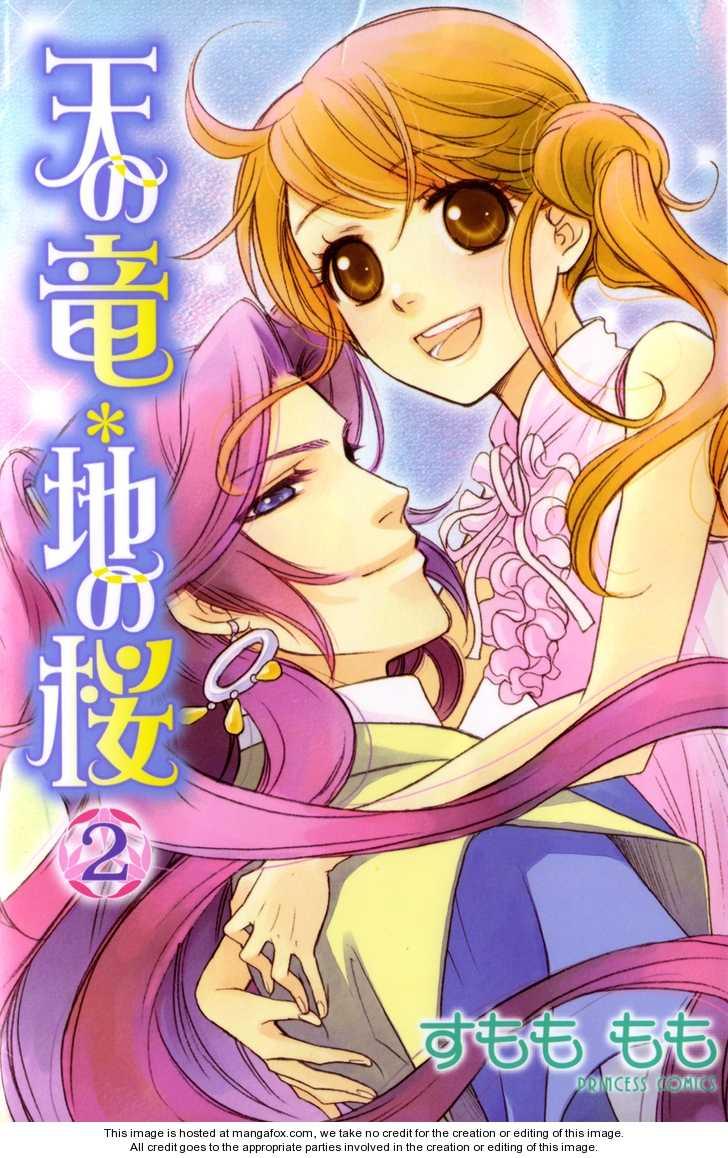 Ten no Ryuu Chi no Sakura 6 Page 2