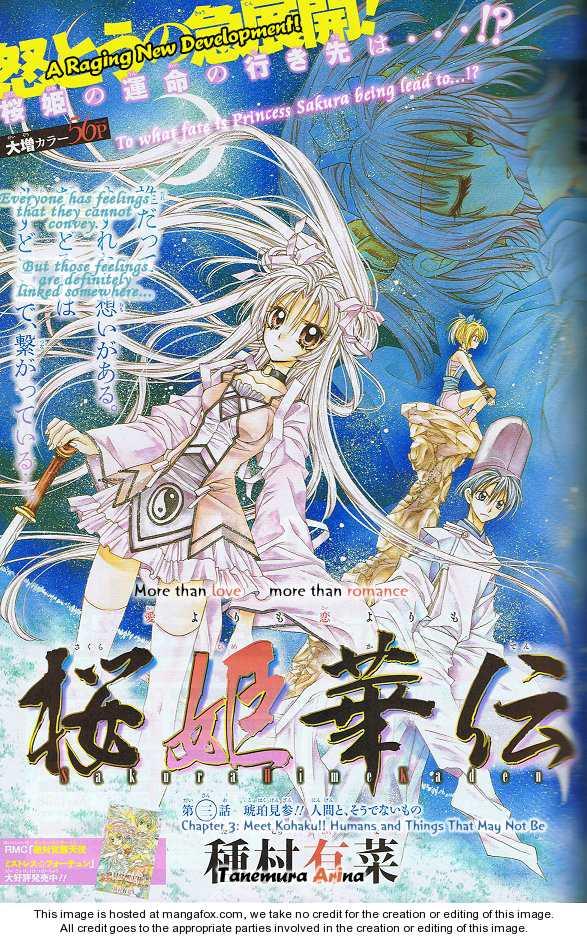 Sakurahime Kaden 3 Page 1