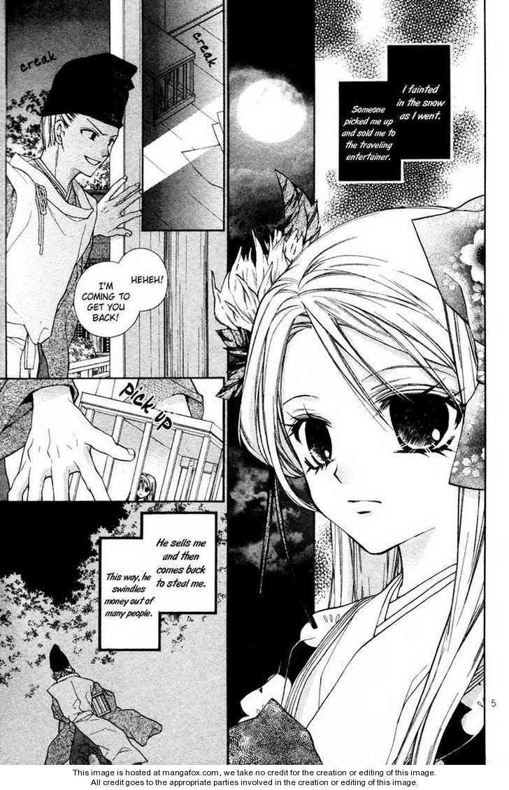 Sakurahime Kaden 6.1 Page 5