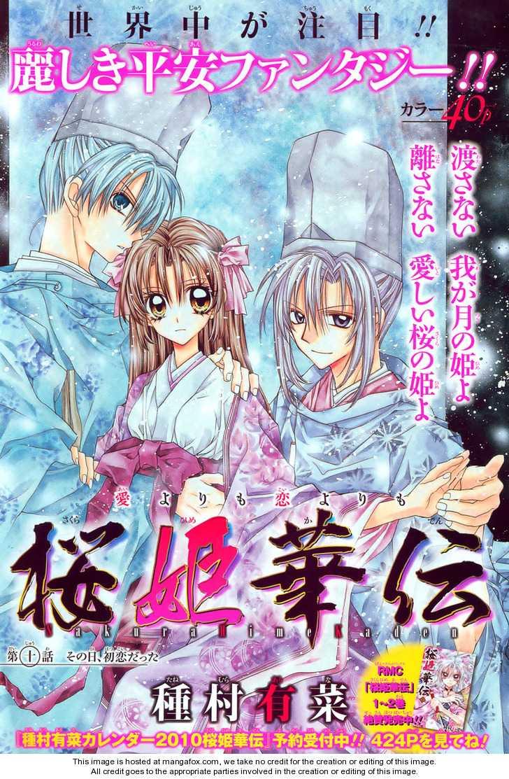 Sakurahime Kaden 10 Page 3