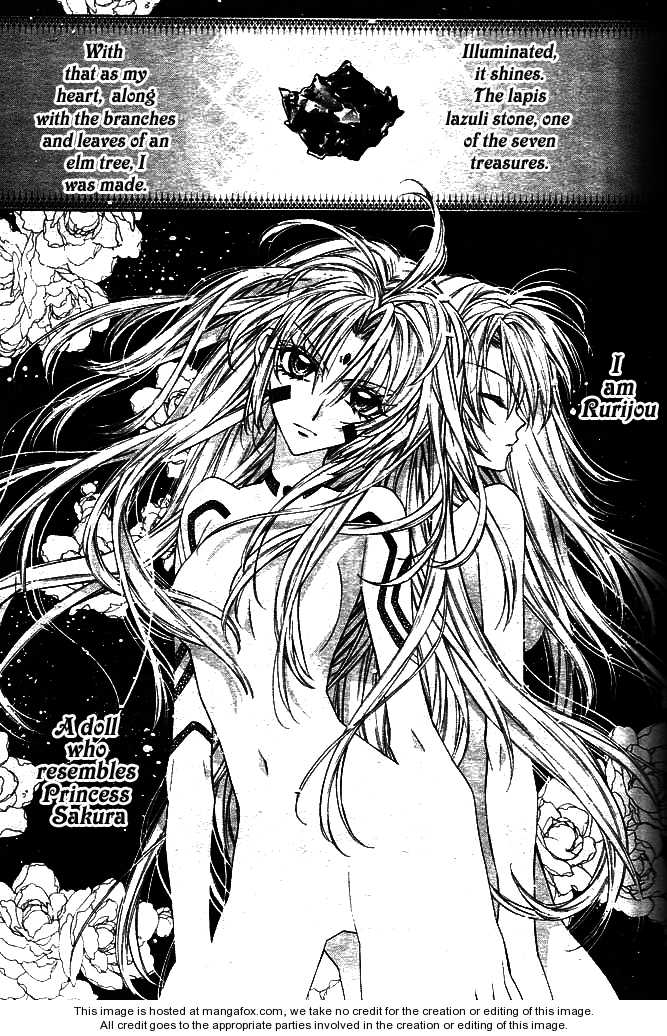 Sakurahime Kaden 13 Page 2