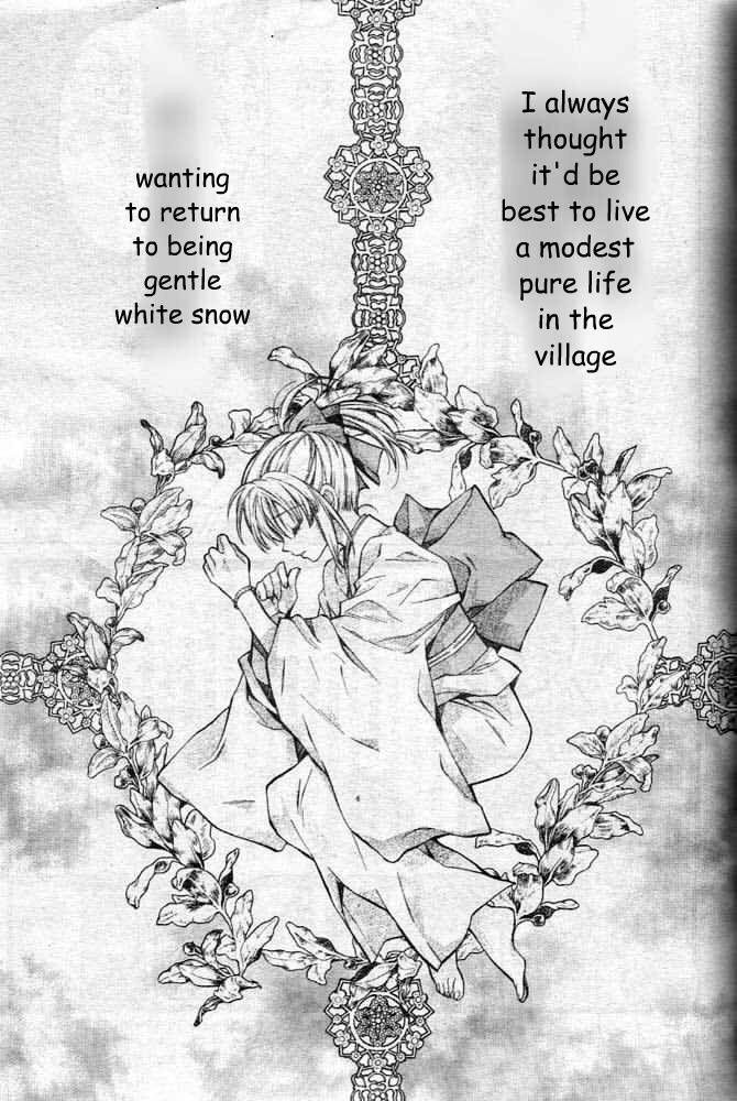 Sakurahime Kaden 21 Page 4