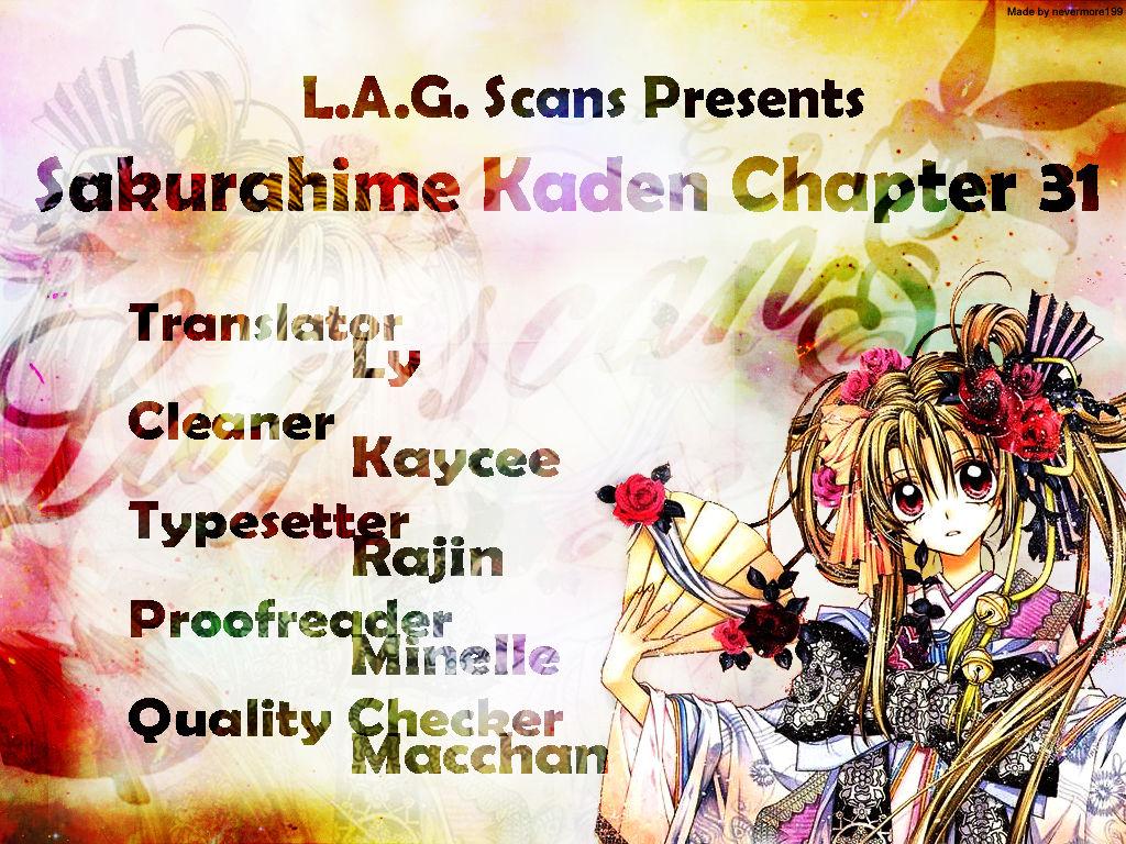 Sakurahime Kaden 31 Page 1