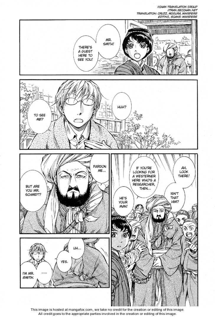 Otoyomegatari 10 Page 1