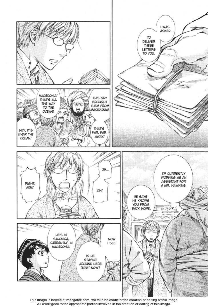 Otoyomegatari 10 Page 2