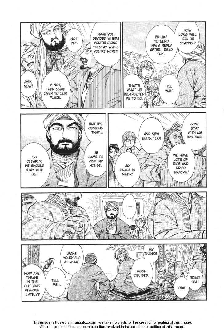 Otoyomegatari 10 Page 3