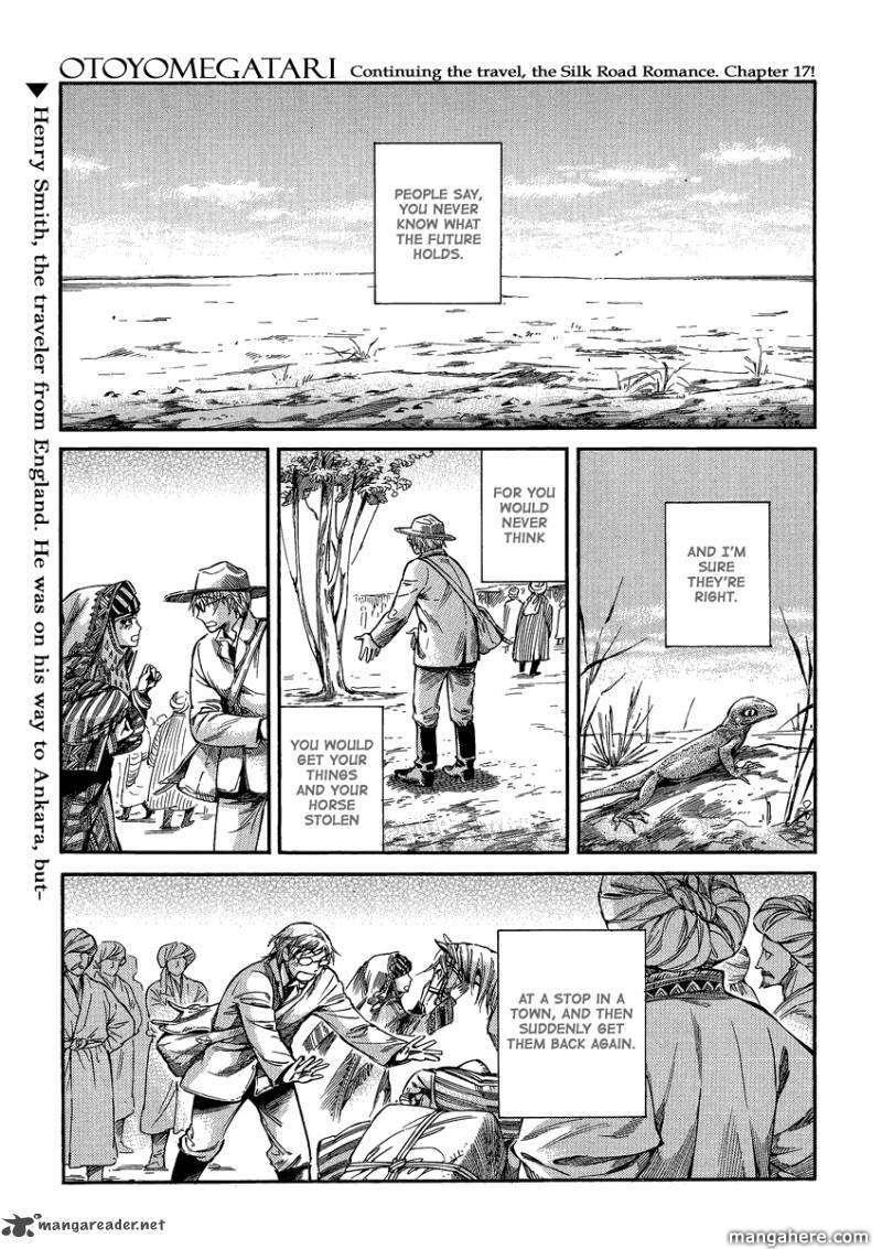 Otoyomegatari 17 Page 1