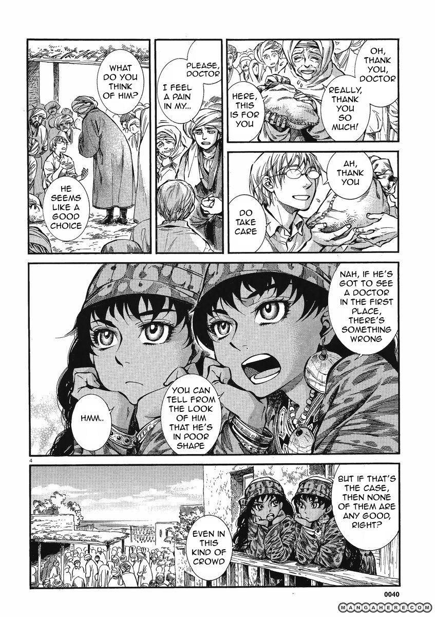 Otoyomegatari 20 Page 3