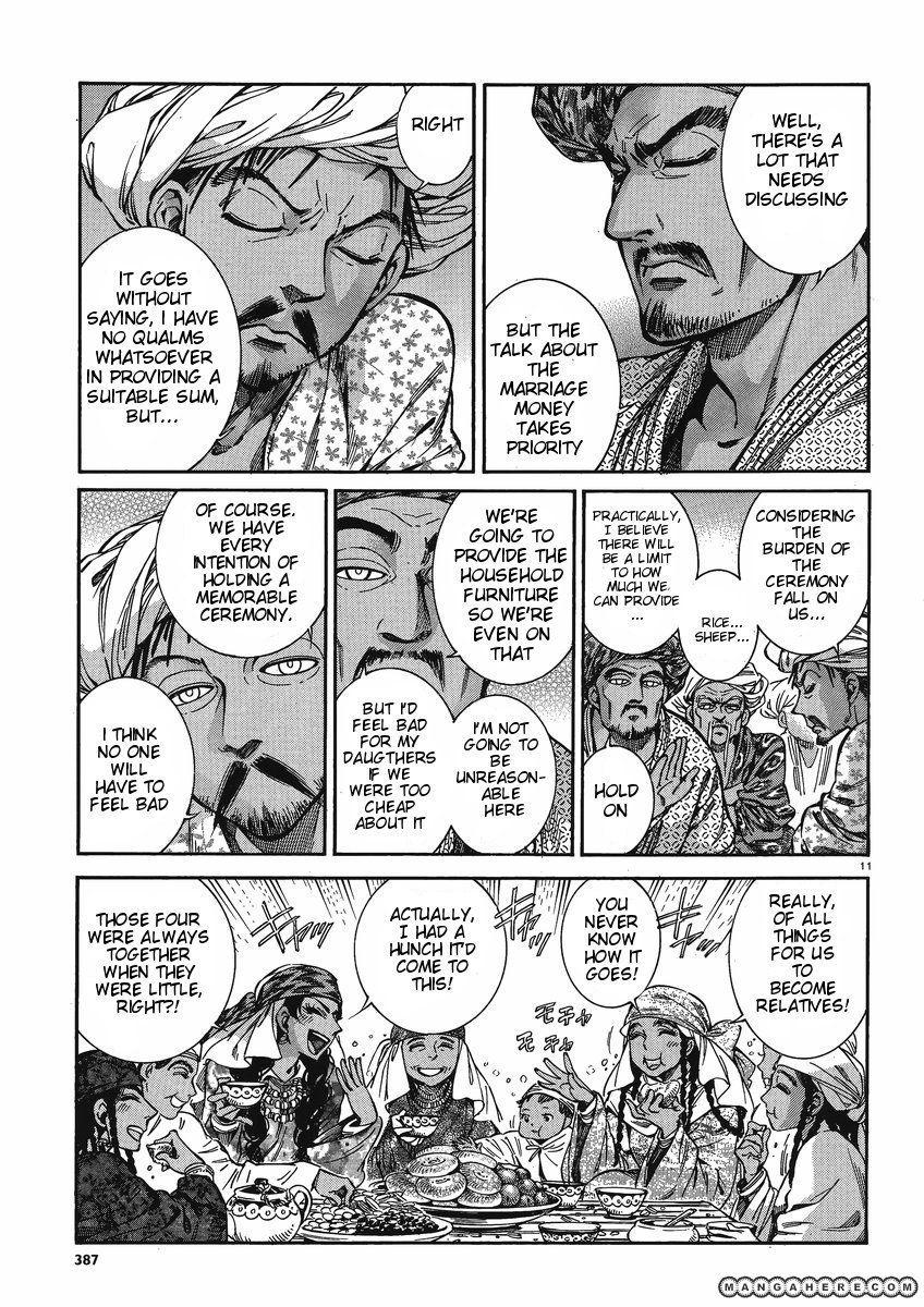 Otoyomegatari 21 Page 10
